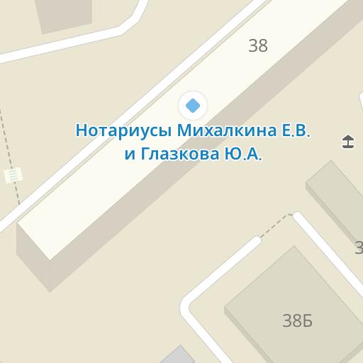 7fb57705f Нектар Роз, ортопедический салон, Можайское шоссе, 40 (Одинцово), Москва —  2ГИС