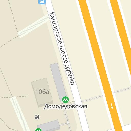 Ломбард на каширском шоссе москва тойота прадо новый москва автосалоны