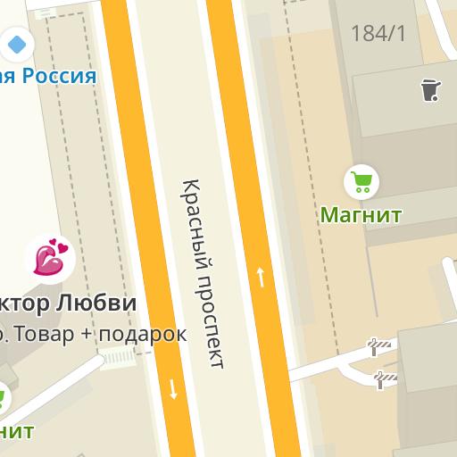новосибирске букмекерские конторы