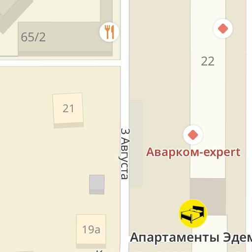 Они ищут дом - Кошки - Животные в Калининграде - Новый Калининград .Ru | 512x512