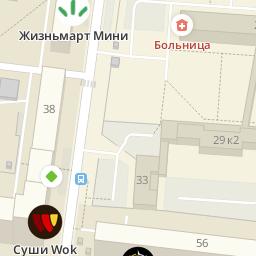 cccbd1f1f Триал-Спорт, сеть специализированных спортивных магазинов, Крауля, 63,  Екатеринбург — 2ГИС